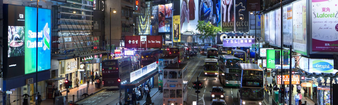 J Plus Hotel by Yoo – Hong Kong – China