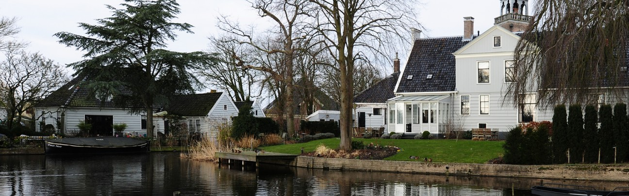 Inn on the Lake hotel - Amsterdam - Netherlands
