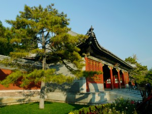 Photo of Aman at Summer Palace, Beijing