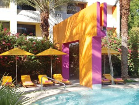 Picante or Calma Pool View Room - Two Double Beds
